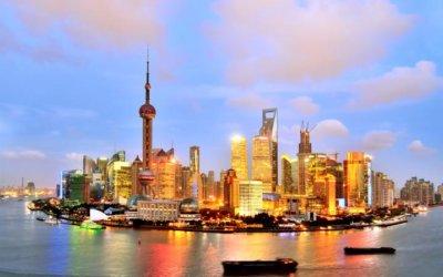 PONENCIA MS EN SHANGHAI